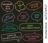 set of hand drawn speech and... | Shutterstock .eps vector #627276917