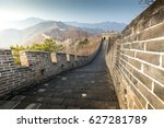 great wall of china | Shutterstock . vector #627281789
