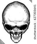 Engrave Isolated Alien Skull...