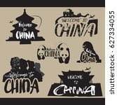 travel set icons. china. label...   Shutterstock .eps vector #627334055