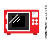 icon illustration for microwave | Shutterstock .eps vector #627370541