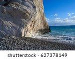 aphrodite's rock   aphrodite's... | Shutterstock . vector #627378149