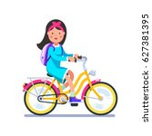 Teen Kid School Girl Cycling O...