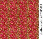 decorative symmetry arabesque.... | Shutterstock . vector #627386801