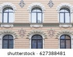 house wall with moulding in