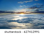 Rays Of The Rising Sun Over The ...