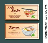 traditional noodle of japanese... | Shutterstock .eps vector #627427595