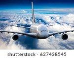 the passenger plane in flight.