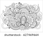 Hand Drawn Decorated Image With ...