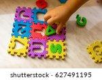 colorful foam puzzle letters... | Shutterstock . vector #627491195