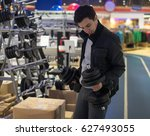 portrait of young male customer ... | Shutterstock . vector #627493055