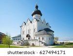 Sviyazhsk  Russia   May 01 ...
