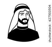 arabian man | Shutterstock .eps vector #627503504