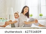 happy mother's day  mom and her ... | Shutterstock . vector #627516839