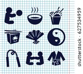 set of 9 asian filled icons... | Shutterstock .eps vector #627534959