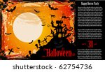 suggestive hallowen party flyer ... | Shutterstock . vector #62754736