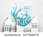 arabic calligraphy design for... | Shutterstock .eps vector #627568475
