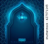 ramadan kareem greeting card... | Shutterstock .eps vector #627571145