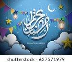 arabic calligraphy design for...   Shutterstock .eps vector #627571979
