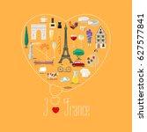 heart shape illustration with i ... | Shutterstock .eps vector #627577841