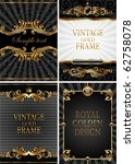 vector set of gold   black... | Shutterstock .eps vector #62758078