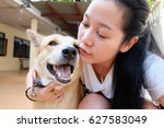 woman selfie with dog | Shutterstock . vector #627583049