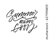 summer always good postcard.... | Shutterstock .eps vector #627590855