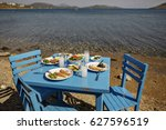 appetizers and raki or ouzo... | Shutterstock . vector #627596519