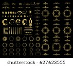 circle and square wicker... | Shutterstock .eps vector #627623555