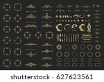 circle and square wicker... | Shutterstock .eps vector #627623561