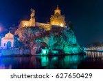 metekhi st. virgin church ...   Shutterstock . vector #627650429