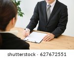 business image | Shutterstock . vector #627672551