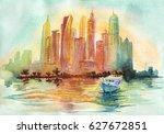 painting arab emirates... | Shutterstock . vector #627672851