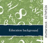 Education Backgrounds Set With...