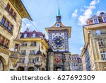astronomical clock on the...   Shutterstock . vector #627692309