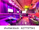 moscow   august 2014  modern...   Shutterstock . vector #627737561