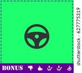 steering wheel icon flat....