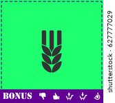 agriculture icon flat. simple... | Shutterstock .eps vector #627777029