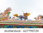 dragon | Shutterstock . vector #627790724
