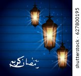 illustration ramadan kareem... | Shutterstock .eps vector #627800195