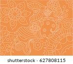 flower pattern.  | Shutterstock .eps vector #627808115