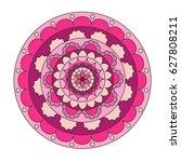 flower mandalas. decorative... | Shutterstock .eps vector #627808211