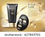 ads template  blank skin care... | Shutterstock .eps vector #627843701