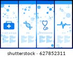 2d medical structure background | Shutterstock . vector #627852311