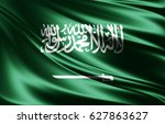 saudi arabia flag of silk 3d... | Shutterstock . vector #627863627