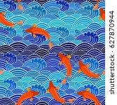 carp  red fish  goldfish.... | Shutterstock .eps vector #627870944