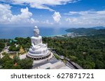 Big White Buddha Statue On Top...