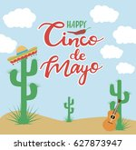 cinco de mayo illustration | Shutterstock .eps vector #627873947