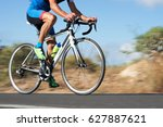 motion blur of a bike race with ... | Shutterstock . vector #627887621