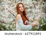 spring beautiful romantic red... | Shutterstock . vector #627911891